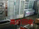 济宁旧货回收家具,家电,蛋糕房,饭店用品