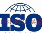 潍坊商标注册,ISO,高新企业申报,资产评估