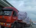 西安承接全国公路运输 长途搬家 行李托运 仓储物流