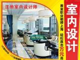 上海室内装潢学多久 零基础到设计只需六个月