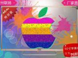 邊框超薄超窄邊50寸蘋果6豪華款4K屏液晶電視機