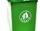 合肥塑料垃圾桶,环卫垃圾桶,图片报价
