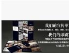 高档画册设计印刷,**湖南奥乐广告传媒有限公司!