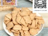 去哪找声誉好的宝制果高钙字母饼干批发商-进口食品超市