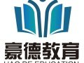 深圳龙华区报考建筑电工证安排在南山区培训考试