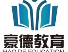 深圳学建设厅颁发的电工证大概多长时间要提供什么资料报名?