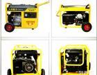 直流190A汽油发电电焊机,大泽动力