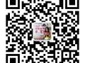 北京华图公务员首都红领培优