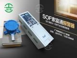 晨陽報警器,CHY-2000T報警器,燃氣監控器