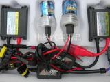 厂家批发 汽车AC交流氙气灯HID套装 12V/35W汽车疝气大灯单灯套装