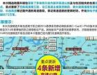 广安哪儿有专业导航升级的 小毅导航升级车载CD