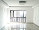精装3室大户型租房,住家、办公均适宜