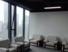 合肥销售办公沙发 皮质办公沙发 组合沙发带茶几