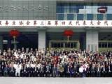 南京便民家政v优质服务全市连锁v服务业诚信经营单位