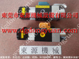 JC31-250冲床防震脚,过载保护泵不工作维修-必应图片
