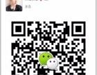 又木红枣黑糖姜茶0元加盟招宝妈学生微商兼职代理