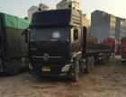 出售东风 解放 欧曼等多品牌半挂车 货车 自卸车 可分期付款