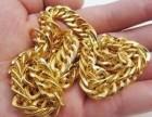 高价回收黄金铂金钻石名表名包