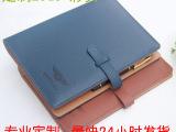 记事本厂家直销 高档商务笔记本记事本定做 定制笔记本记事本