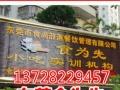 怎么做羊肉涮锅惠州哪里有学羊肉涮锅的学校