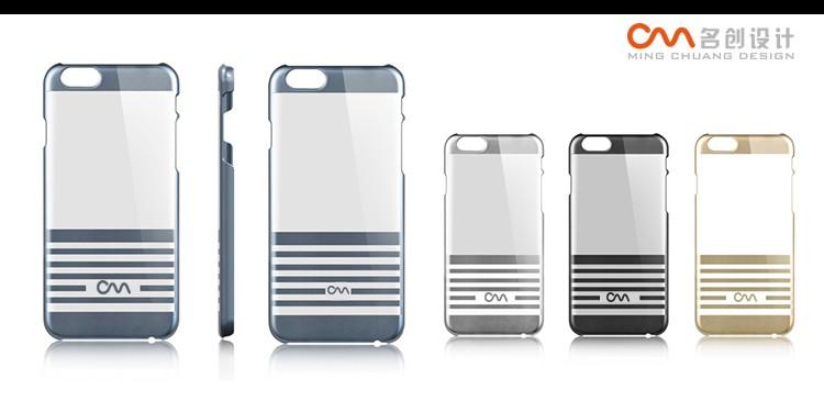衡阳工业设计 产品外观设计