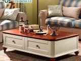 林氏木业美式乡村白色实木茶几地中海小户型客厅茶桌矮桌子AT02C
