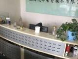 低价处理办公家具,全部实物拍摄