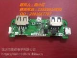 CR196双节三节锂电池5V输入升压充电对讲机方案