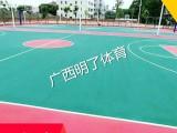 丙烯酸篮球场 南宁丙烯酸篮球场厂家施工