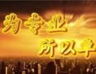 淅川县注销公司需要注意哪些事项 流程及费用多少钱