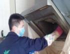 宣汉县绿之源家政服务有限公司