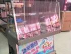 长安卖的好的炒冰机