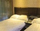 出租经济型酒店单身公寓