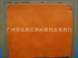 厂家大量供应  不规则小荔枝纹 P1511PU皮革  批发订做