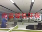 南京新房除甲醛 办公室除甲醛除异味