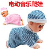 3153电动爬娃  开心宝贝爬娃玩具 婴幼儿宝宝早教玩具跳舞娃娃