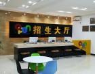 惠州学历,成考,自考,网络远程