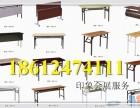 石家庄桌椅租赁,餐桌出租,贵宾椅出租