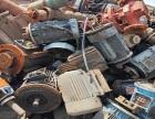 长安电机回收 长安废旧电机回收