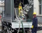 沛县电厂凝汽器化学清洗锅炉清洗厂家