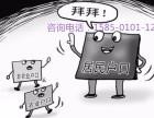 2018落户苏州-挂靠苏州集体户怎么办理