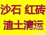 北京市丰台区装修拆除垃圾清运绿化生活垃圾处理建筑渣土运输公司