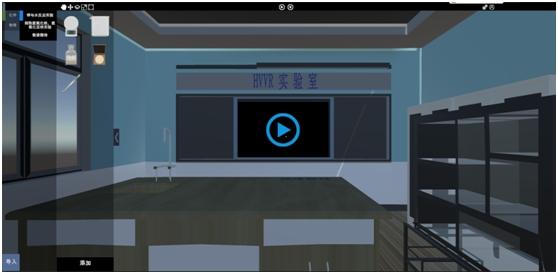 VR教育|具有口碑的哈维VR安全实验室推荐