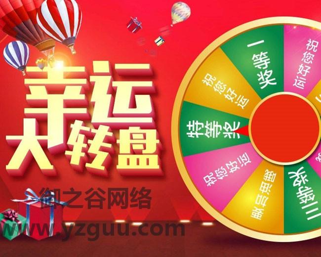 郑州中高端网站开发 不满意退全款