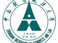 武汉商学院自考大专助学自考,中南财经政法大学自考本科助学自考