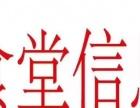 宁波某大型企业1000多人食堂外包免房租水电
