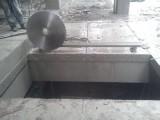 西安邦能混凝土切割拆除公司静力切割楼板切割支撑粱切割路面切割