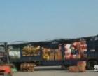 珠海物流公司,珠海航空运输,珠海货运代理