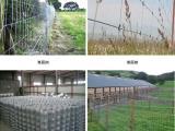家禽散养用养殖网 牛栏网 草原网