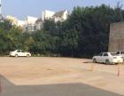 亳州驾校分校(练车地段方便)